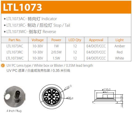 LTL1073 C