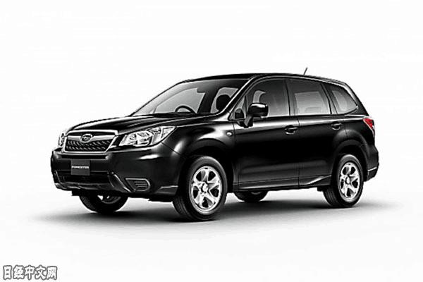 Brake lights are defective or can't start. Subaru recalls 2.26 million cars worldwide